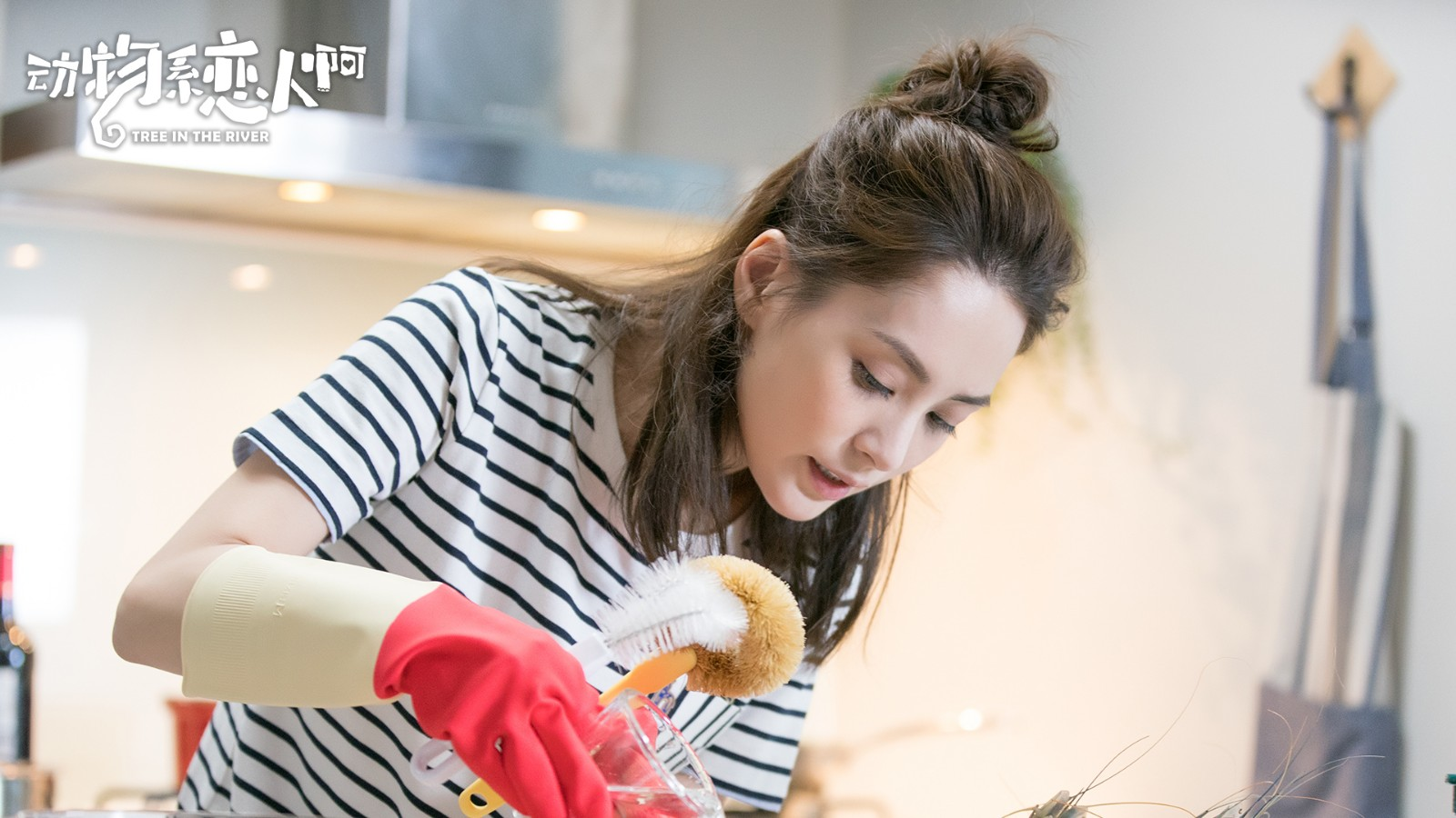 1钟欣潼饰演楚之河.jpg