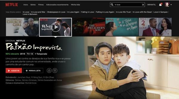 网络剧《惹上冷殿下》上线Netflix 超190个国家地区开播